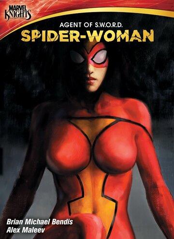 Женщина-паук: Агент В.О.И.Н.а