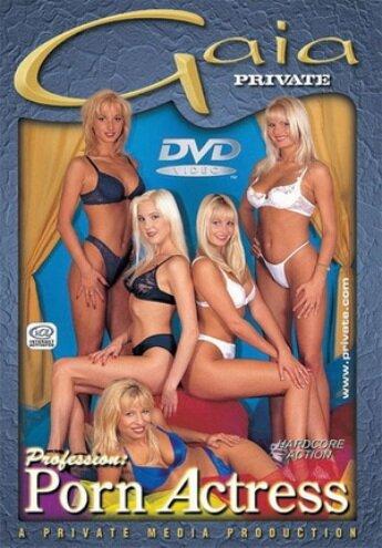 актрисы приват порно фото