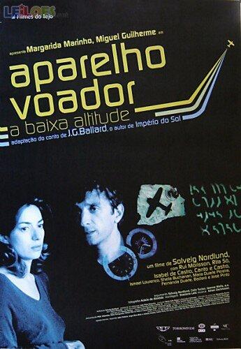 Аппарат, летающий низко (2002)