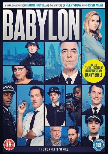 Вавилон (2014) полный фильм онлайн