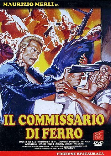Железный комиссар (1978)