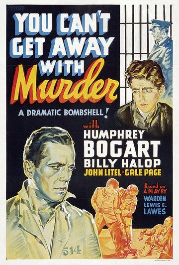 Преступление тебе с рук не сойдет (You Can't Get Away with Murder)