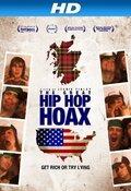 Великая хип-хоп-мистификация (2013)
