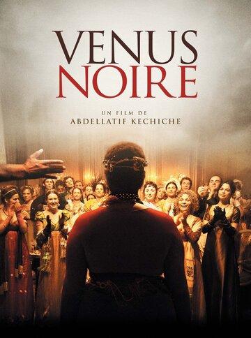 Черная Венера 2009
