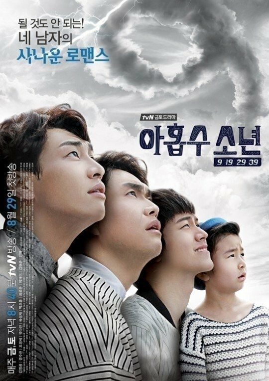851914 - Эта проклятая девятка! ✦ 2014 ✦ Корея Южная