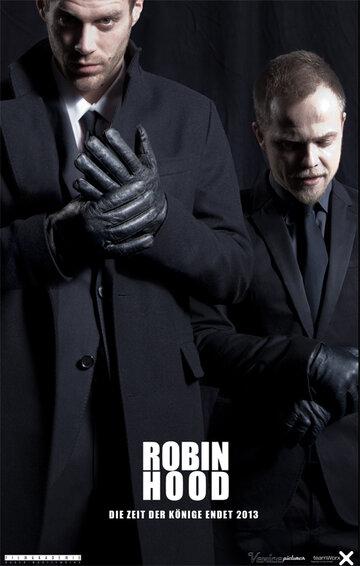 Робин Гуд (2013)