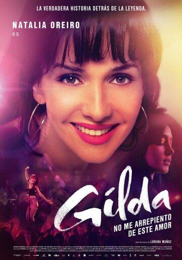 Фильм Gilda, no me arrepiento de este amor