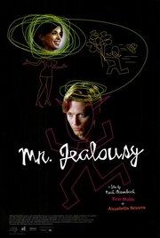 Смотреть онлайн Мистер Ревность