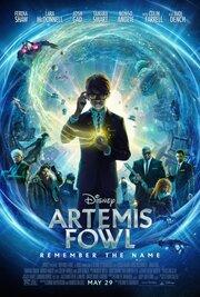 Артемис Фаул (2020) смотреть онлайн фильм в хорошем качестве 1080p