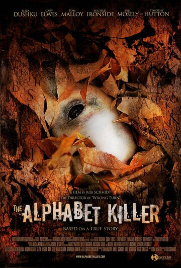 ���������� ������ (The Alphabet Killer)