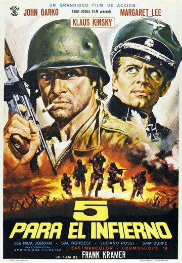 Пятеро из ада (1969)
