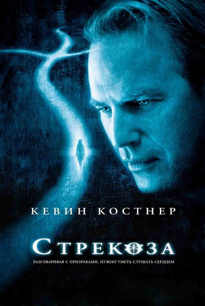 KP ID КиноПоиск 8111