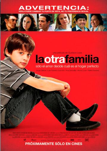 Другая семья 2011 | МоеКино