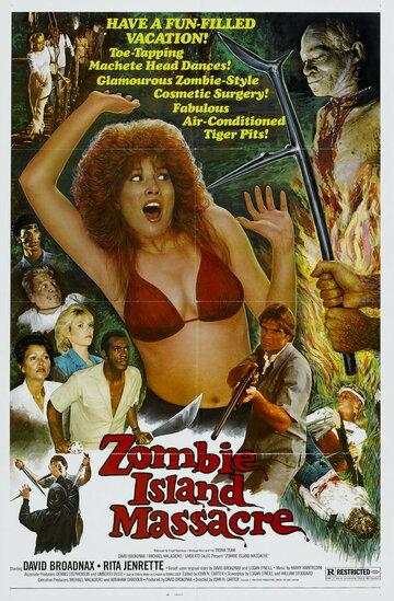 Резня на острове зомби (1984)