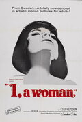Я – женщина (1965)
