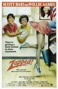Влипли! (1982)