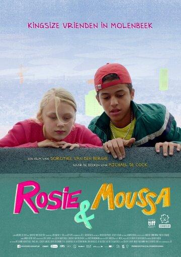 Рози и Муса 2018 | МоеКино