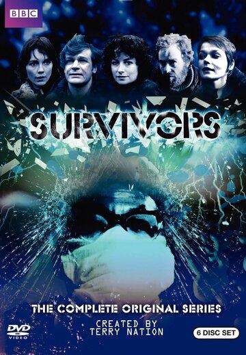 Выжившие (1975) полный фильм