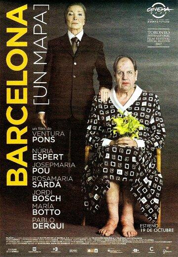 Барселона (карта) (2007)