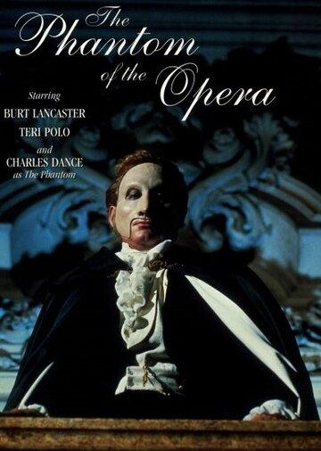 Рецензия к призрак оперы 1743