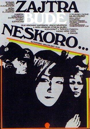 Завтра будет поздно (1972) полный фильм онлайн