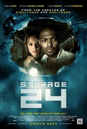 Хранилище 24 (2012) смотреть онлайн HD720p в хорошем качестве бесплатно