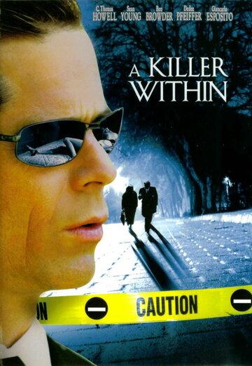 Идеальный убийца 2004