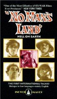 Ничейная земля (1931)