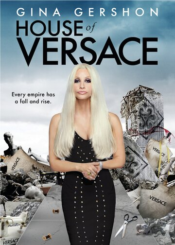 ��� ������� (House of Versace)