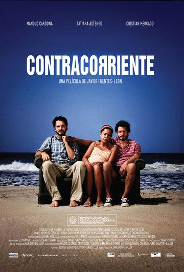 Подводное течение (2009) — отзывы и рейтинг фильма