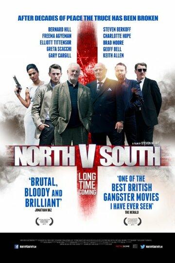 Фильм North v South