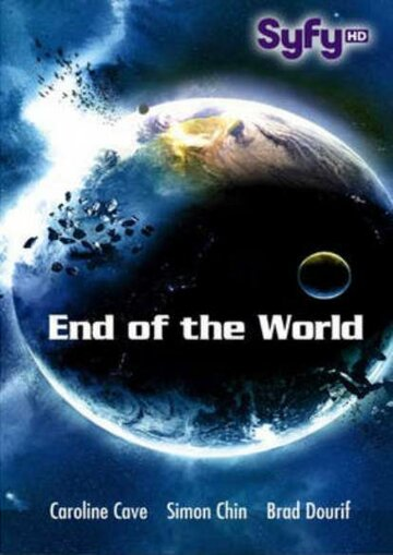 Апокалипсис (End of the World)