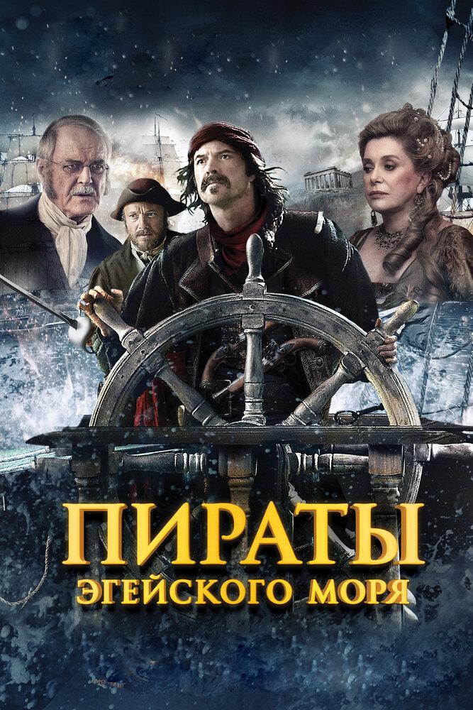 Пираты карибского моря: на краю света — кинопоиск.