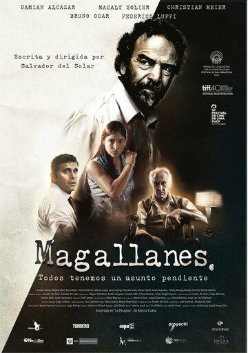Магальянес 2015   МоеКино