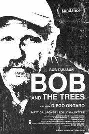 Боб и деревья