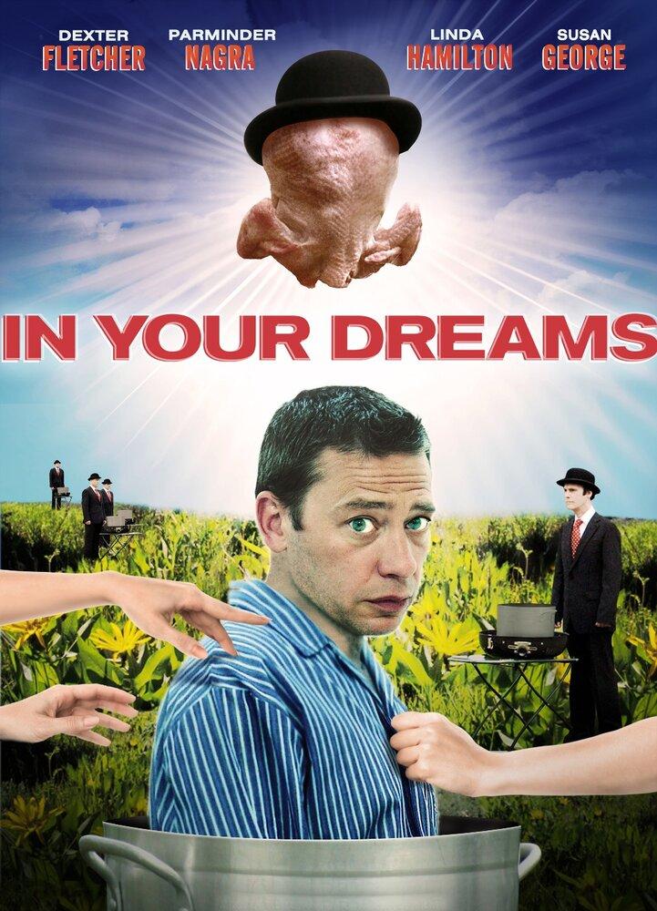В твоих мечтах / In Your Dreams (2008)