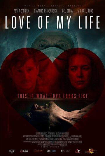 Фильм Любовь моей жизни