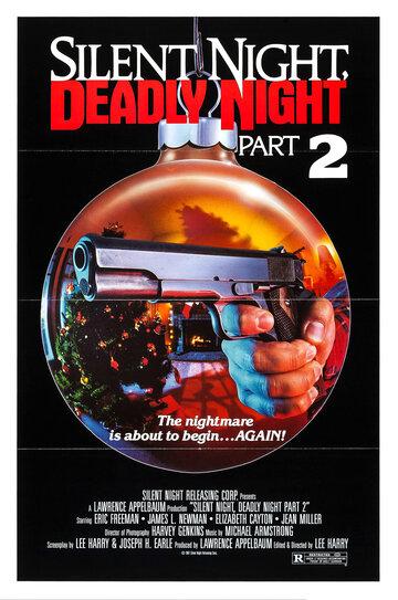 Тихая ночь, смертельная ночь 2 1987