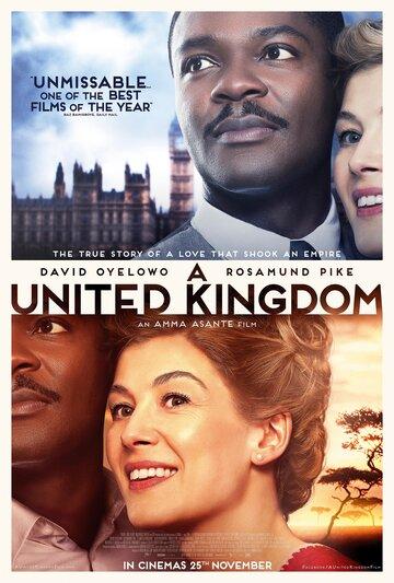 Фильм Соединённое королевство