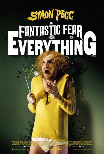 ����������� ����� ����� ���� (A Fantastic Fear of Everything)