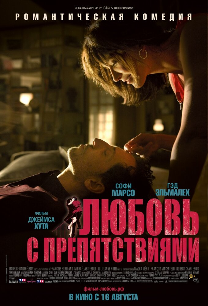 KP ID КиноПоиск 585641