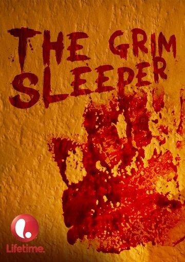 ���� ������ (The Grim Sleeper)