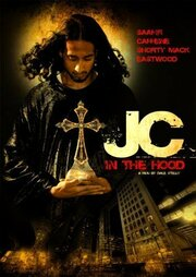 JC in tha Hood (2008)