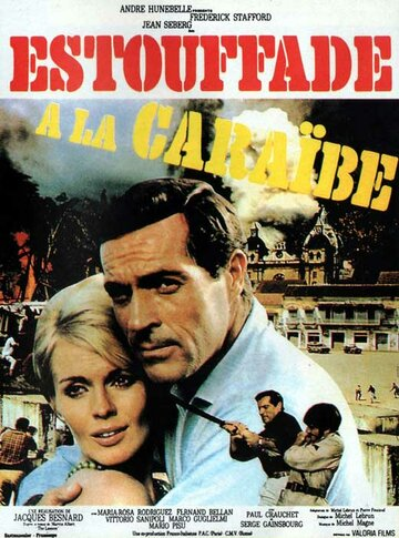 Эстуфад по-карибски (1967)