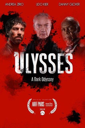 Улисс: Темная Одиссея (-0001)