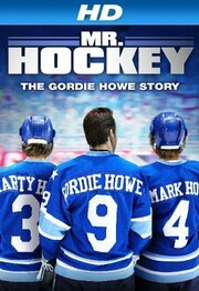 Смотреть онлайн Мистер Хоккей: История Горди Хоу