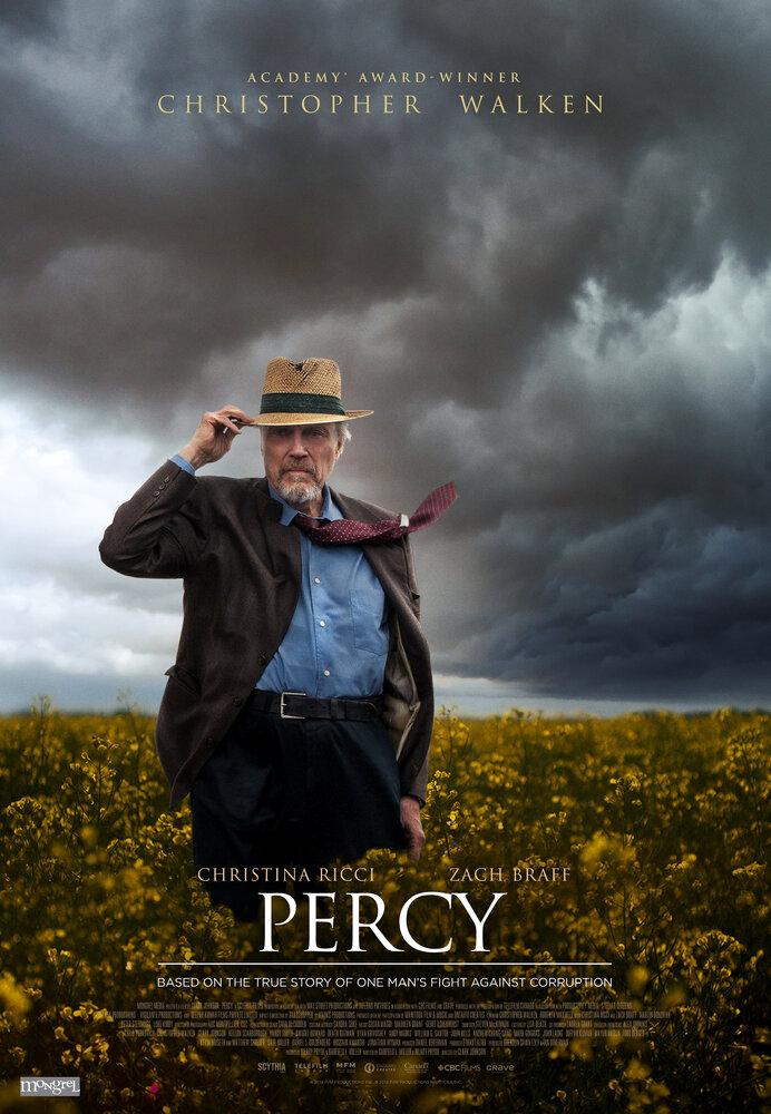 Перси (2020)