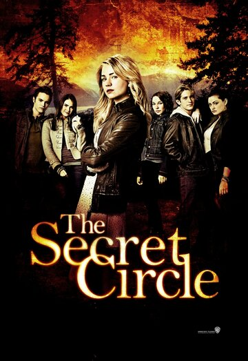 ������ ���� (The Secret Circle)