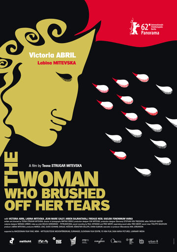 Женщина, смахнувшая свои слезы (2012)