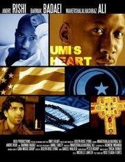 Umi's Heart (2008)